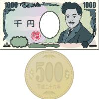 またまた1500円