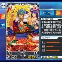 【ゲーム雑記】Fate/Grand Order 図鑑#125:俵藤太