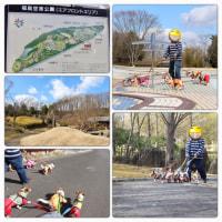 みんなで〜福島空港公園へ〜