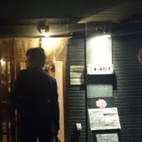 名古屋金山  バカボン