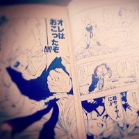愛 love OJM(追記)
