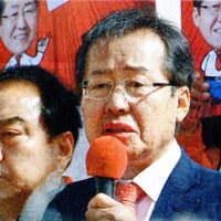 韓国大統領選 変革求めた国民② 迷走の保守 根強い支持も