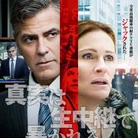 【cinema / DVD】2017年5月鑑賞まとめ