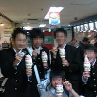 八段アイス再び  by BOZU