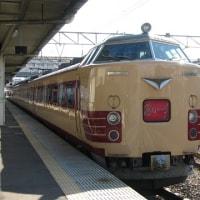 【2012年10月】 快速「あいづライナー4号」会津若松行