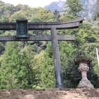 群馬県の旅 妙義神社 2