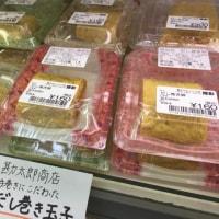 新顔?!勘太郎商店(*^_^*)