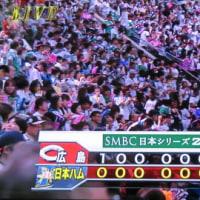 思わぬ展開に 日本シリーズ第5戦