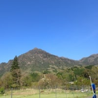 だき山〜国見山