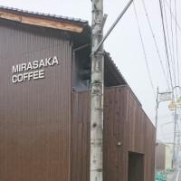 みらさかコーヒー