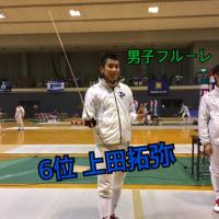 第66回関西学生フェンシング選手権大会男子フルーレ個人戦