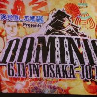 ♪♪ DOMINION 6.11