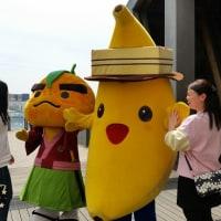 熊本復興支援物産展一日目終了!