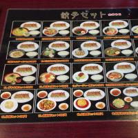 龍ちゃん食堂