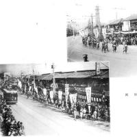 昭和8年(1933)11月7・8両日開催の第1回 神戸みなとの祭