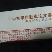 ○株、爆誕