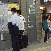 岡山の旅、学び