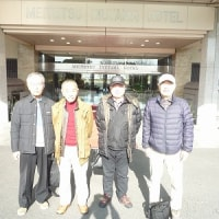 同期4人の新年会(土井卓美)