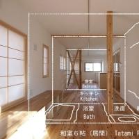 【木造リノベーション】細かく仕切られた家をワンルーム化