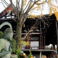 京都東山Ⅳ