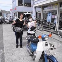 レンタルバイクのお客様!!