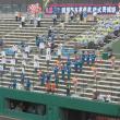 2017夏の甲子園山口大会準々決勝「下関国際対高川学園」