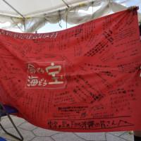 沖縄・6月のウムイ(想い)18日は名護市にいました。国立療養所 沖縄愛楽園など