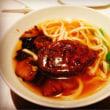 極上の牛肉麺