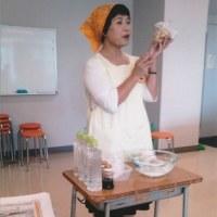 米粉料理教室開催~~~七尾生活学校