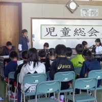 前期児童総会