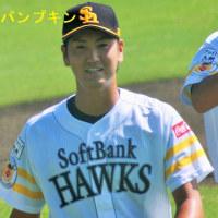 WBSC U-23日本代表にホークスから笠原大芽くんと真砂勇介くんが選ばれる