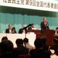 社民党全国代表者会議に出席