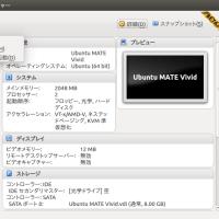 VirtualBox 5.0���������äƤߤ� ����2
