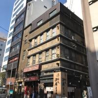 【昭和の喫茶店】アカシヤのコーヒー