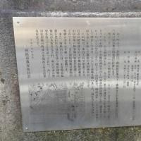 旧横浜居留地91番地塀