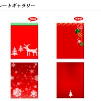 �ƥ�ץ졼���ɲ� 7notes mini iPhone �ǡ�Android �� �Ȥ��Τߤʤ���