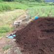 堆肥の功罪