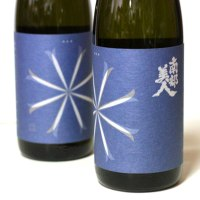 ◆日本酒◆岩手県・南部美人 南部美人 純米吟醸 酒未来 「十四代」醸造元・高木酒造が育種した酒米「酒未来」100%使用