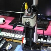 表面実装デバイス用マイクロスコープ 一式 補足説明