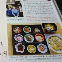 本日発売 雑誌「パンプキン」さんに掲載頂いています!!!