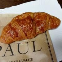 フランスパン・ポール