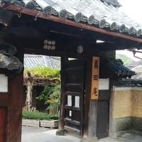 真田丸と真田庵、BASARAタイアップの九度山の資料館