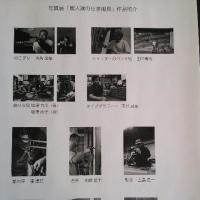 職人たちの仕事風景の写真展