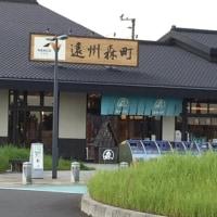 浜松 & 富士山 with ワンコ(7)