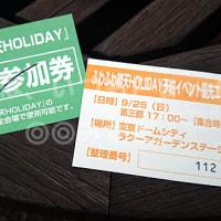 【原駅】3rdCD予約イベント@ラクーア(9/25)