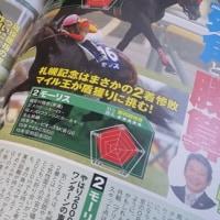 「ギャンブル宝典」11月号 明日19日(水)発売!