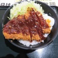 味噌カツ丼!