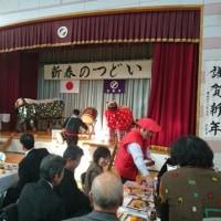 新春祝賀会