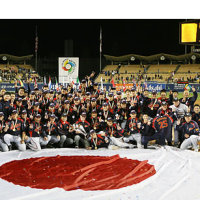 「2017 World Baseball Classic」開幕!