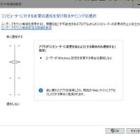 PC不具合+~~